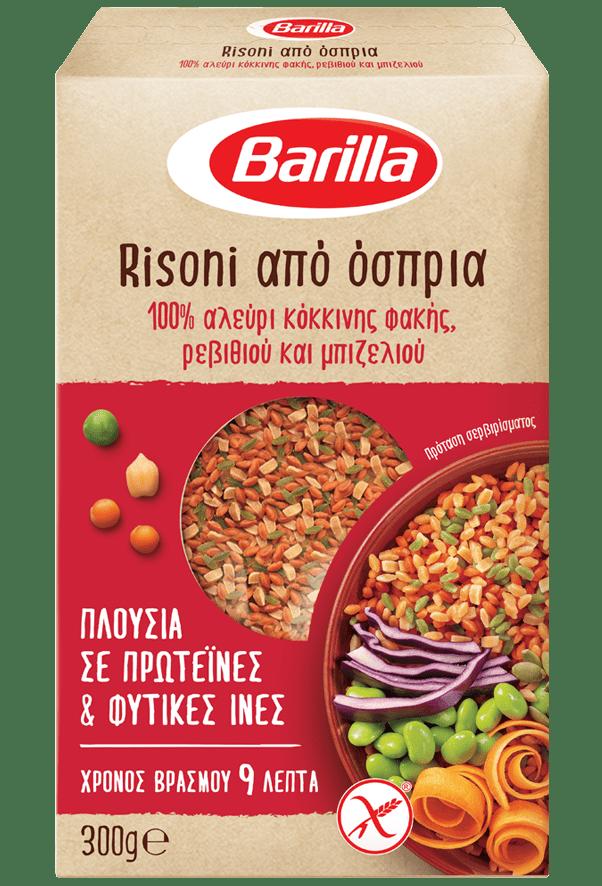 Risoni Lentils Chickpeas Peas
