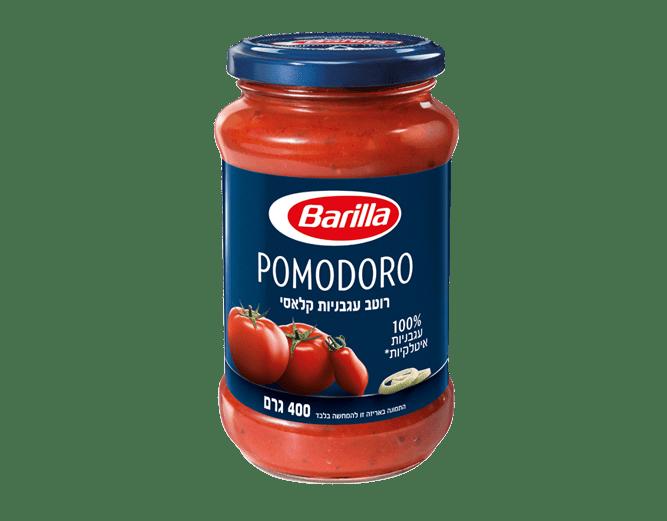 פומודורו