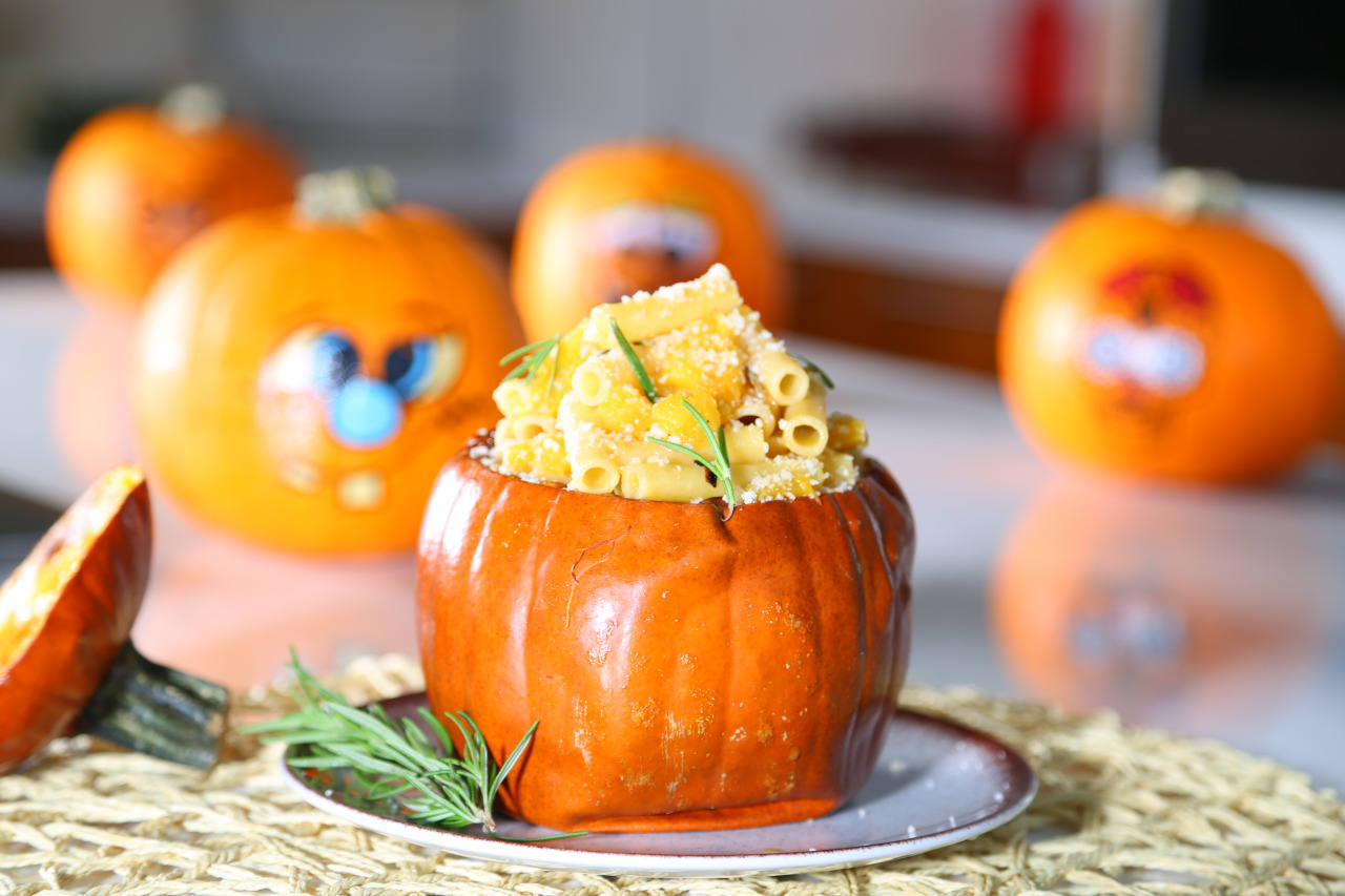 Ziti with Pumpkin, Rosemary and Parmigiano Cheese